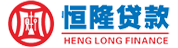 广州市恒隆小额贷款有限公司